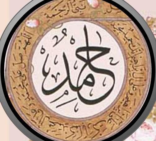 hadith – 1 hour contemplation – Sufi Meditation Center