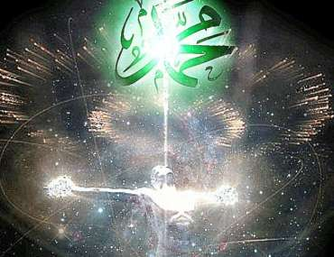 Be Vigilant with Your Energy – Sufi Meditation Center